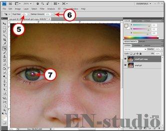 Как сделать эффект красных глаз на айфоне